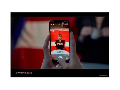 Capture One 21 - LEICA Bundle